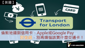 london transport contactless payment